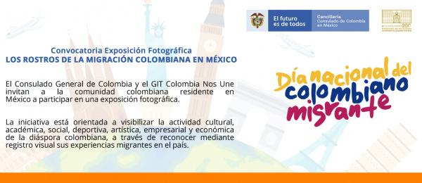 El Consulado General en México lanza convocatoria a la comunidad para participar en una muestra